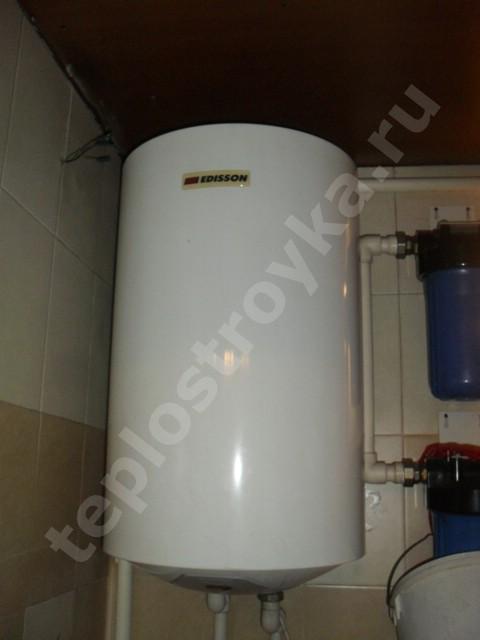 водонагреватель для гвс дома